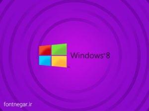آموزش نصب فونت در ویندوز ویستا ، 7 ، 8